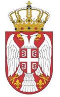 Republika Srbija - Grb